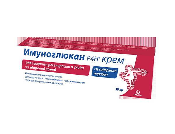 Imunoglukan P4H<sup>®</sup>krem